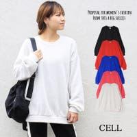 CELL(シエル)のトップス/ニット・セーター