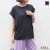 CELL | CELW0004800