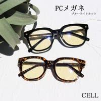 CELL(シエル)の小物/メガネ