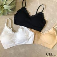 CELL(シエル)のインナー・下着/ブラジャー