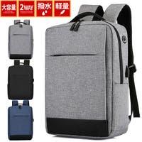 CHAO (チャオ)のバッグ・鞄/ビジネスバッグ