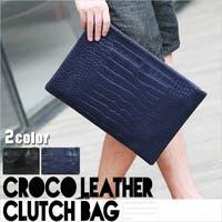 CHAO (チャオ)のバッグ・鞄/クラッチバッグ