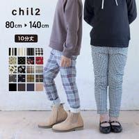 chil2 | HU000003365