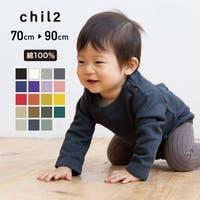 chil2(チルツー)のベビー/べビーロンパース・カバーオール