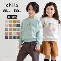 chil2(チルツー)のトップス/トレーナー