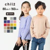 chil2 | HU000003184
