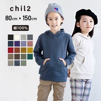 chil2(チルツー)のトップス/パーカー