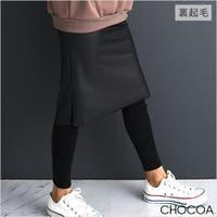CHOCOA (チョコア)のマタニティ/マタニティ パンツ