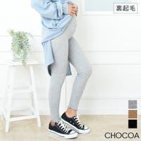 CHOCOA  | CHAW0000350