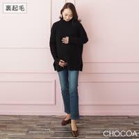 CHOCOA  | CHAW0000544