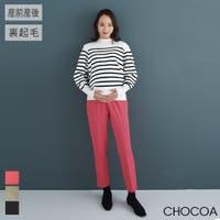 CHOCOA  | CHAW0000546