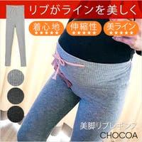 CHOCOA  | CHAW0000290