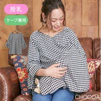 CHOCOA  | CHAW0000308