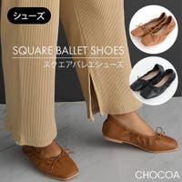 CHOCOA (チョコア)のシューズ・靴/フラットシューズ