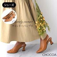CHOCOA (チョコア)のシューズ・靴/パンプス