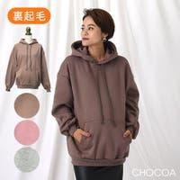 CHOCOA (チョコア)のマタニティ/マタニティ トップス