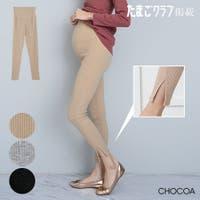 CHOCOA  | CHAW0000347