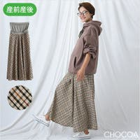 CHOCOA (チョコア)のマタニティ/マタニティ スカート