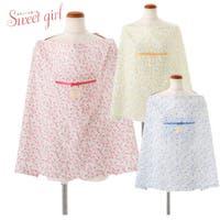 chuckleBABY(チャックルベビー)のマタニティ/授乳ケープ・授乳服