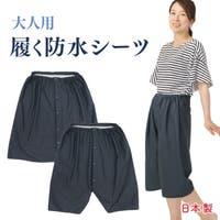chuckleBABY(チャックルベビー)のパンツ・ズボン/パンツ・ズボン全般