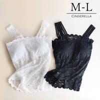 Cinderella(シンデレラ)のトップス/キャミソール
