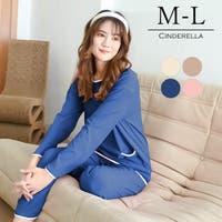 Cinderella | VV000001592
