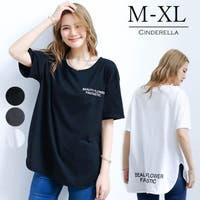 Cinderella | VV000001573