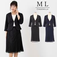 Cinderella(シンデレラ)のスーツ/セットアップ