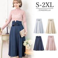 Cinderella | VV000001549