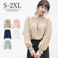 Cinderella | VV000001542