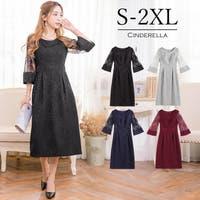 Cinderella(シンデレラ) | VV000001525