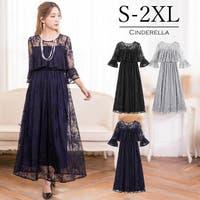 Cinderella | VV000001527