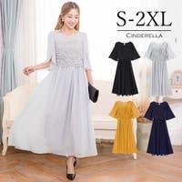 Cinderella | VV000001530