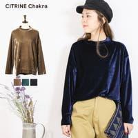 CITRINE Chakra(シトリンチャクラ)のトップス/カットソー
