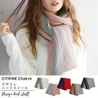 CITRINE Chakra(シトリンチャクラ)の小物/ストール