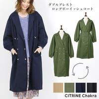 CITRINE Chakra(シトリンチャクラ)のアウター(コート・ジャケットなど)/ロングコート