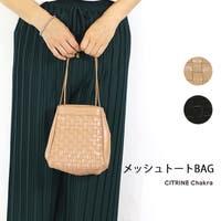 CITRINE Chakra(シトリンチャクラ)のバッグ・鞄/クラッチバッグ