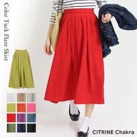 CITRINE Chakra(シトリンチャクラ)のスカート/ひざ丈スカート