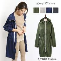 CITRINE Chakra(シトリンチャクラ)のアウター(コート・ジャケットなど)/ジャケット・ブルゾン