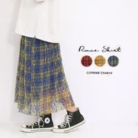 CITRINE Chakra(シトリンチャクラ)のスカート/ロングスカート・マキシスカート