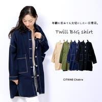 CITRINE Chakra(シトリンチャクラ)のワンピース・ドレス/シャツワンピース