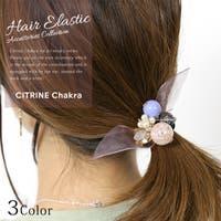 CITRINE Chakra(シトリンチャクラ)のヘアアクセサリー/ヘアゴム