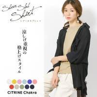 CITRINE Chakra(シトリンチャクラ)のトップス/ブラウス