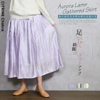 CITRINE Chakra(シトリンチャクラ)のスカート/プリーツスカート