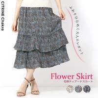 CITRINE Chakra(シトリンチャクラ)のスカート/ティアードスカート