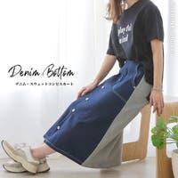 CITRINE Chakra(シトリンチャクラ)のスカート/デニムスカート