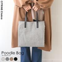 CITRINE Chakra(シトリンチャクラ)のバッグ・鞄/ハンドバッグ