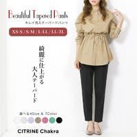 CITRINE Chakra(シトリンチャクラ) | CRCW0003795