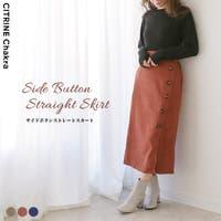 CITRINE Chakra(シトリンチャクラ)のスカート/タイトスカート