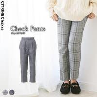 CITRINE Chakra(シトリンチャクラ)のパンツ・ズボン/テーパードパンツ